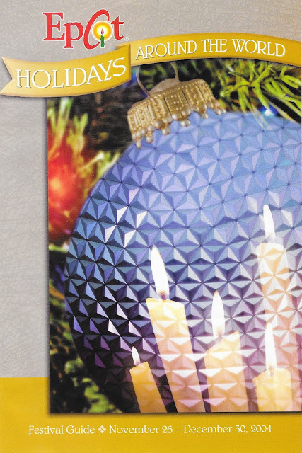 Epcot Holidays Around the World Guide 2004 Cover