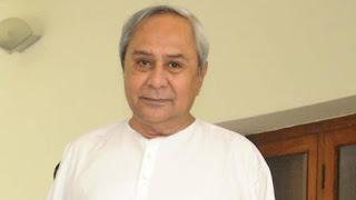 Odisha-Mo Parivar Launched