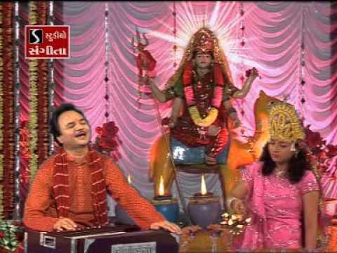 Dasha Maa Ki Aarti Download MP3 (320KBPS) - Famous Aarti of Dashama