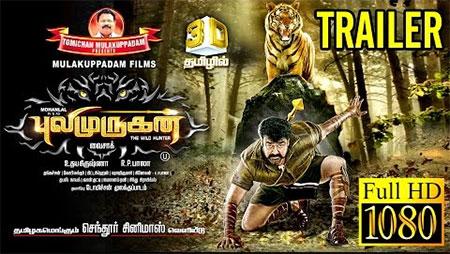 Pulimurugan Tamil Official Trailer | Mohanlal | Vysakh | Mulakuppadam Films