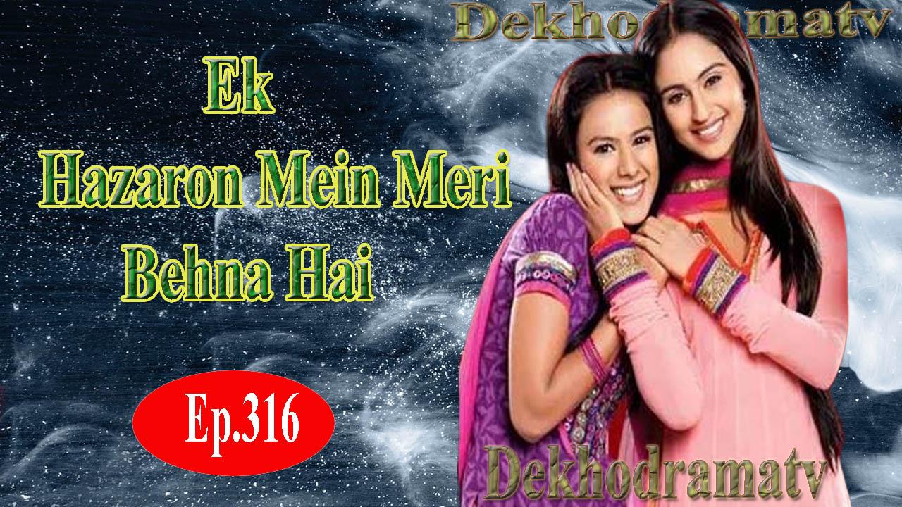 Ek Hazaaron Mein Meri Behna Hai Episode 316 - Dekho Drama TV