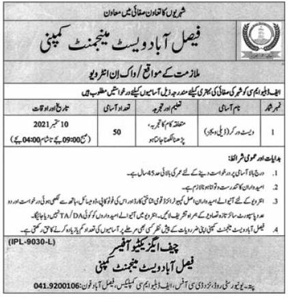 FWMC Faisalabad Waste Management Company Jobs 2021 in Pakistan