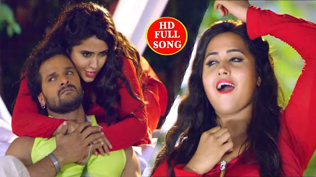 new-bhojpuri-video-ft-khesari-lal-yadav