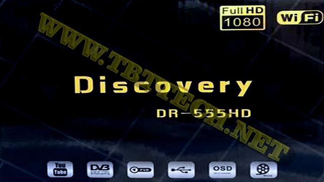 discovery dr-555 hd, discovery x7 dr-555 hd, discovery x6 dr 555 hd, discovery x3 dr 555 hd, ملف قنوات discovery dr-555 hd, رسيفر discovery dr-555 hd, discovery dr-555 hd mini 2 usp,