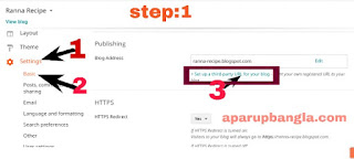 Blogger ব্লগে blogspot সইরে কাস্টমস ডোমেইন নেম কিভাবে যোগ করবো | ব্লগে Domain কিভাবে যুক্ত করে | blogspot.com -> .com