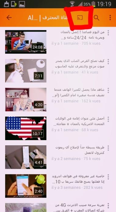 49766e6d4 مدونة المحترف للمعلوميات | مصدركم | المدونة العربية التي تجمع كل ...