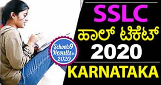 'Karnaaka_SSLC_Hall_Ticket_2020'