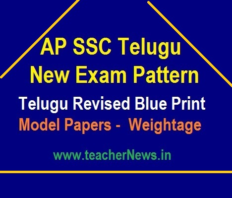 AP 10th Class Telugu Model Papers, Blue Print - SSC Telugu New Weightage 2019-20