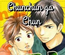 Chunchun ga Chun