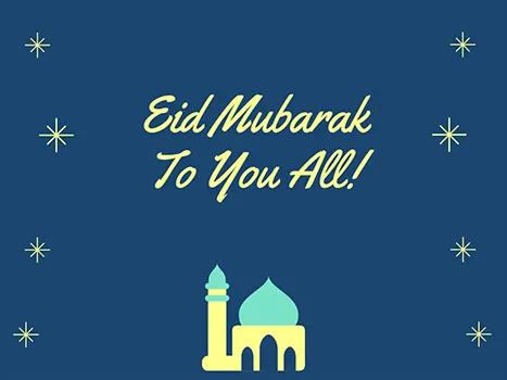 Eid ul Fitr Greetings 2021 for Sister