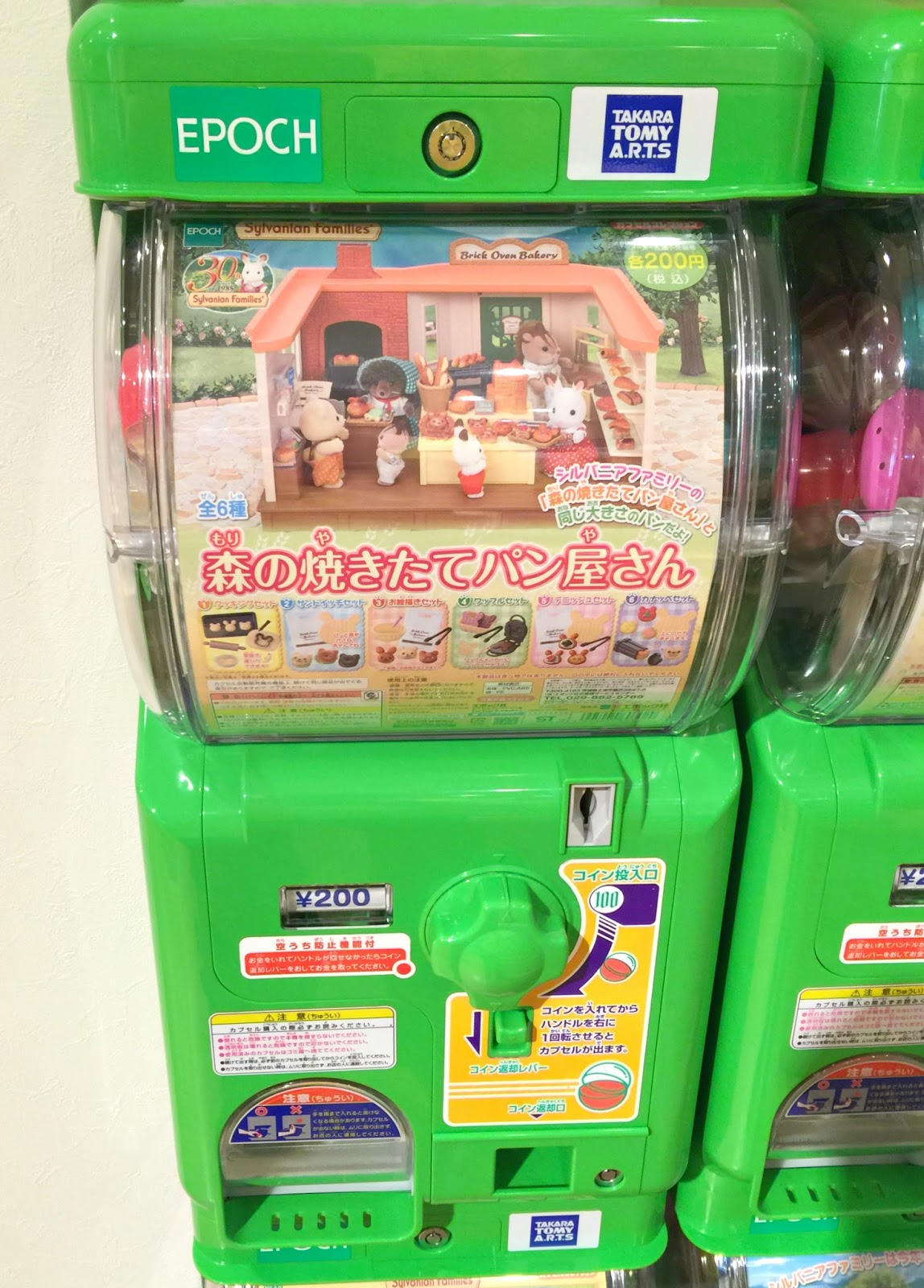 Sues Cutie Closet Gashapon Toy Machine Sylvanian Families Bakery