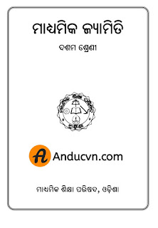 Odia 10th Class Geometry (Math) TextBook Pdf File For Free