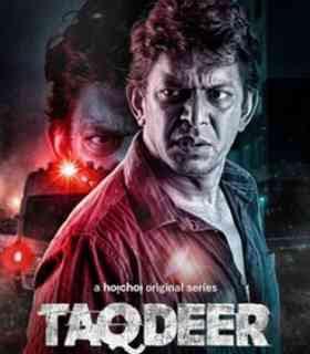 Taqdeer Bangla Web series | তাকদীর ওয়েব সিরিজ | Hoichoi