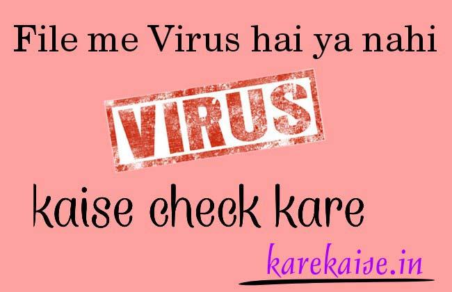 File me virus hai ya nahi kaise check kare