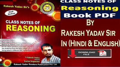 Rakesh Yadav Reasoning Book PDF Free Download