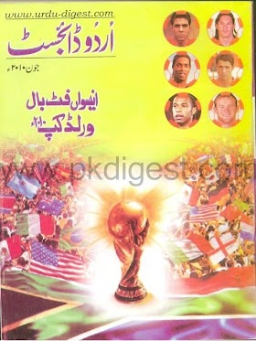 Urdu Digest June 2010