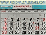 Malayalam Calendar. February,2020.