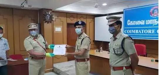 KSP Recruitment 2020 - 556 Posts for Sub-Inspector Civil