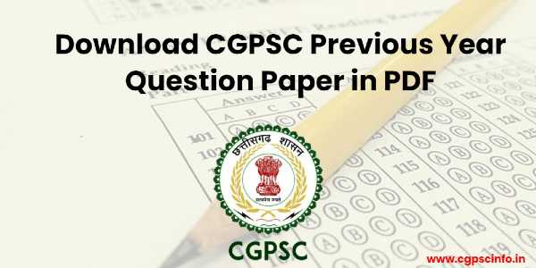 CGPSC Old Question Paper