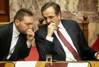 Ανεβαίνει το θερμόμετρο! Ο ΣΥΡΙΖΑ απειλεί Σαμαρά - Στουρνάρα με ειδικό δικαστήριο