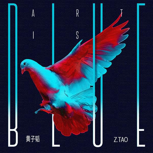 Z.Tao & Gai – Art Is Blue