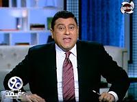 برنامج 90 دقيقة حلقة السبت 26-8-2017 مع معتز الدمرداش و لقاء مع الفنان يوسف شعبان الذى يعلن إعتزاله