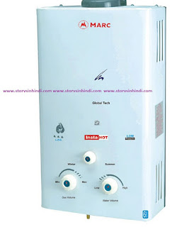 Which electric geyser is good