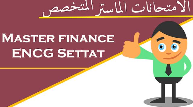 مجال الاقتصاد : تحميل نماذج امتحانات الولوج الى Master finance ENCG Settat