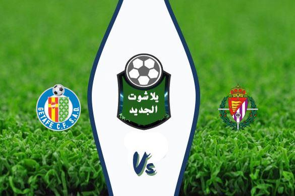 نتيجة مباراة بلد الوليد وخيتافي اليوم الثلاثاء 23 يونيو 2020 الدوري الإسباني