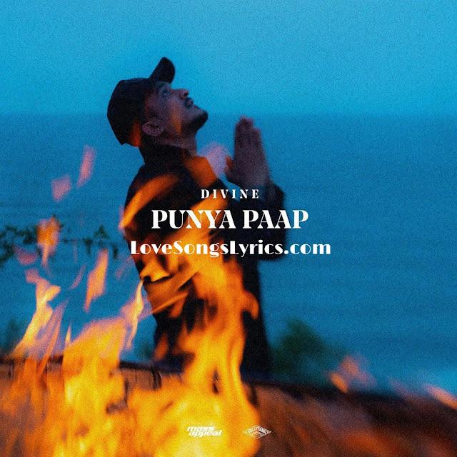 Punya Paap Lyrics Hindi