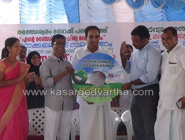 Kerala, News, Kasaragod, Manjeshwaram, Documentary, Actor, Indrans, Released,  Actor Indrans documentary released