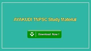 ayakudi tnpsc study materials in tamil