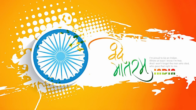 happy republic day wallpaper download