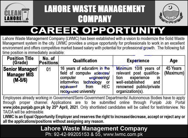 Lahore Waste Management Company Latest Advertisement 2021