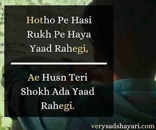 Hotho-Pe-Hasi-Sad-Shayari