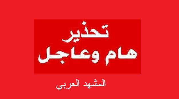 عاجل.. وفاة حالتين بفيروس كورونا في ثاني مدينة يمنية بعد تداول أنباء عن وفاة 13 حالة في صنعاء.. تفاصيل طارئة وتحذير شديد اللهجة
