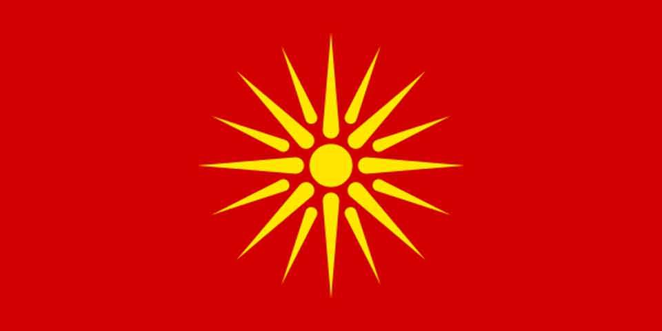 Mazedonien Erste Staatsflagge 1992-1995