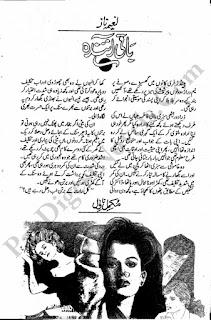 Baki Aainda By Naeema Naaz Urdu Novel Free Download Pdf