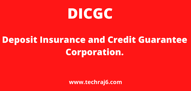 DICGC full form, What is the full form of DICGC
