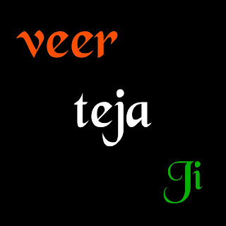 veer tejaji hd wallpaper download