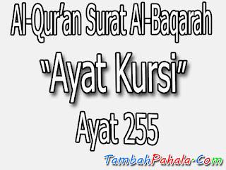 Bacaan Ayat kursi, ayat 255, surat Al-Baqarah