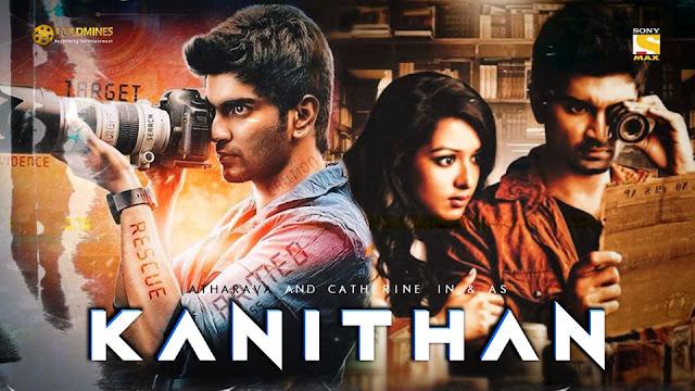 Kanithan Hindi Dubbed Full Movie Download filmyzilla