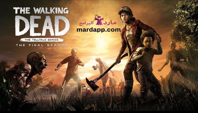 تحميل لعبة the walking dead season 1 للكمبيوتر
