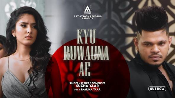 SUCHA YAAR : KYU RUWAUNA AE SONG LYRICS   Latest Punjabi Songs 2021  New Punjabi Song 2021 Lyrics Planet