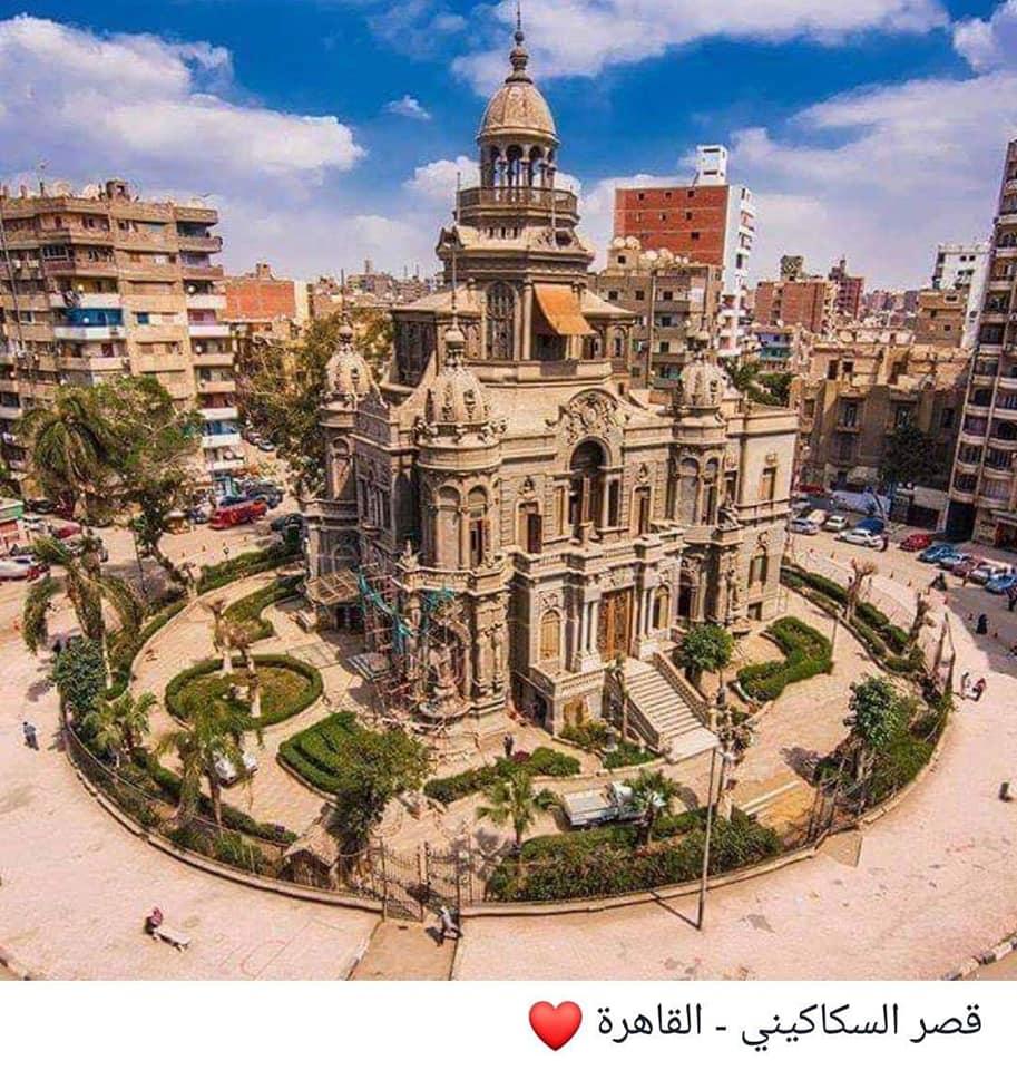 اماكن سياحية داخل مصر 6 قصر السكاكينى القاهرة