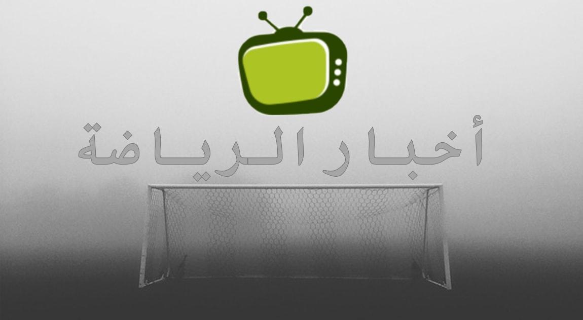 الكوكي يُرحب بمواجهة الهلال لفريق الوصل الإماراتي في البطولة العربية