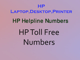 hp toll free numbers