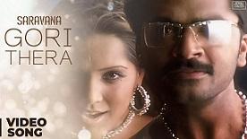 Gori Thera Lyrics >> Silambarasan, Sunitha Sarathy | Tamil Songs