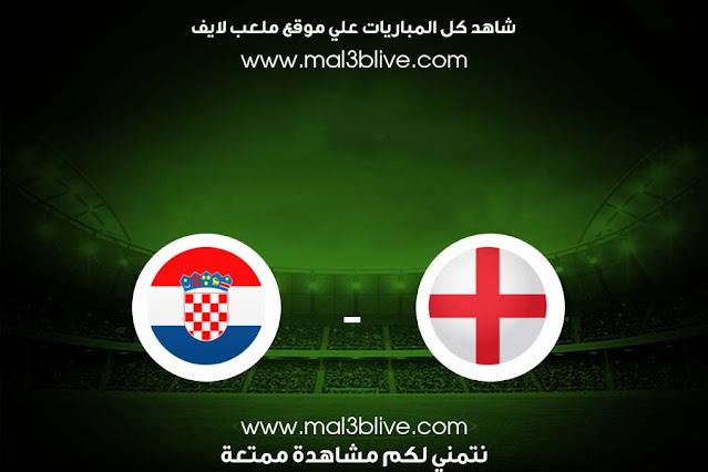 مشاهدة مباراة إنجلترا وكرواتيا بث مباشر اليوم الموافق 2021/06/13 في يورو 2020