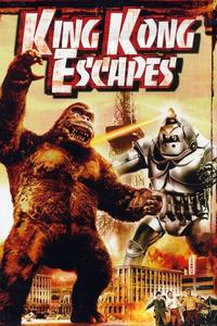Watch King Kong Escapes Online Free in HD